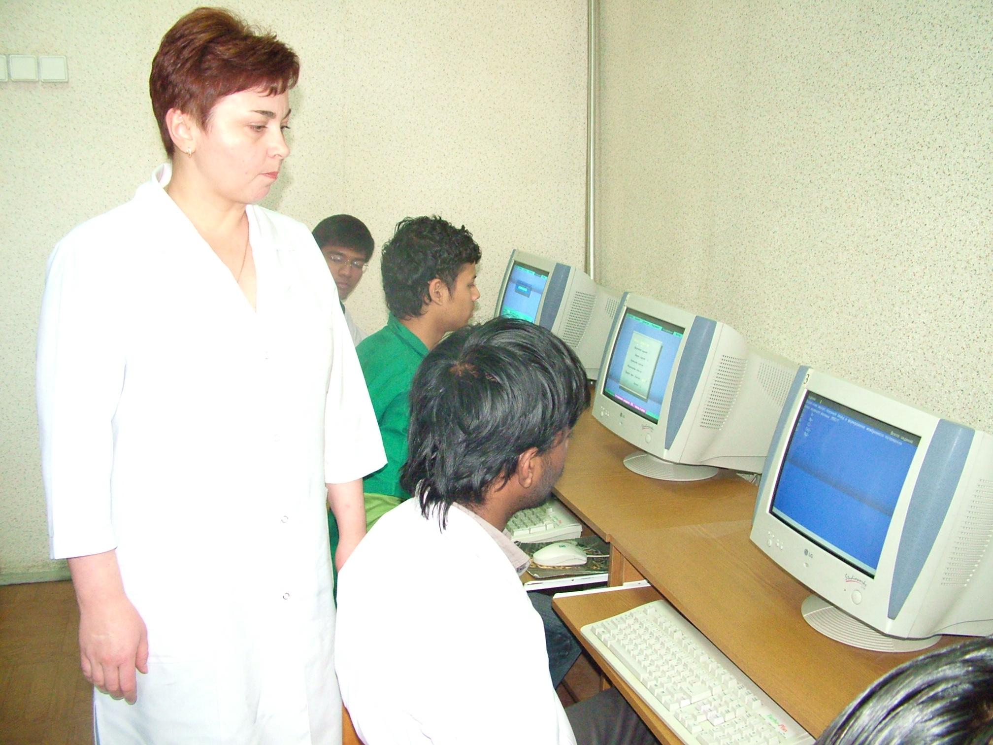 журнал физиология человека 2008