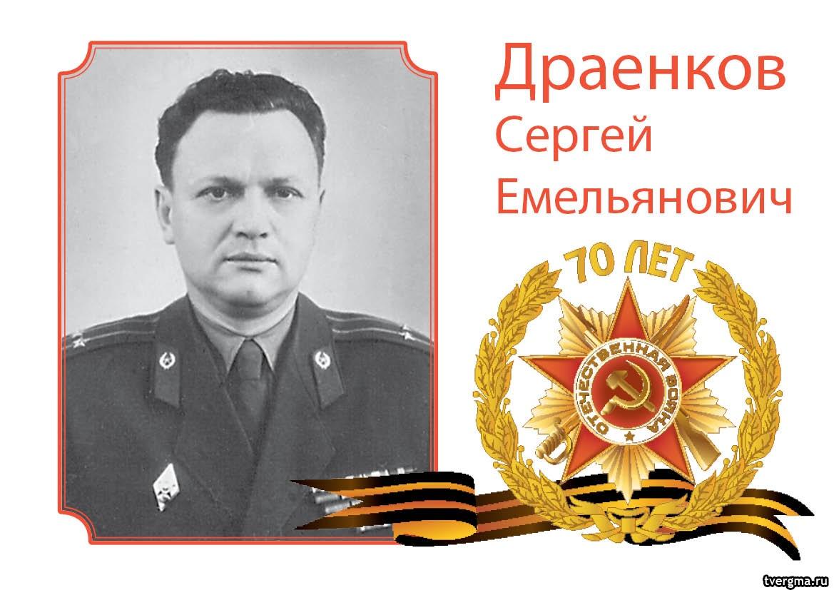 Vlodzimirsky Lev Emelyanovich 10