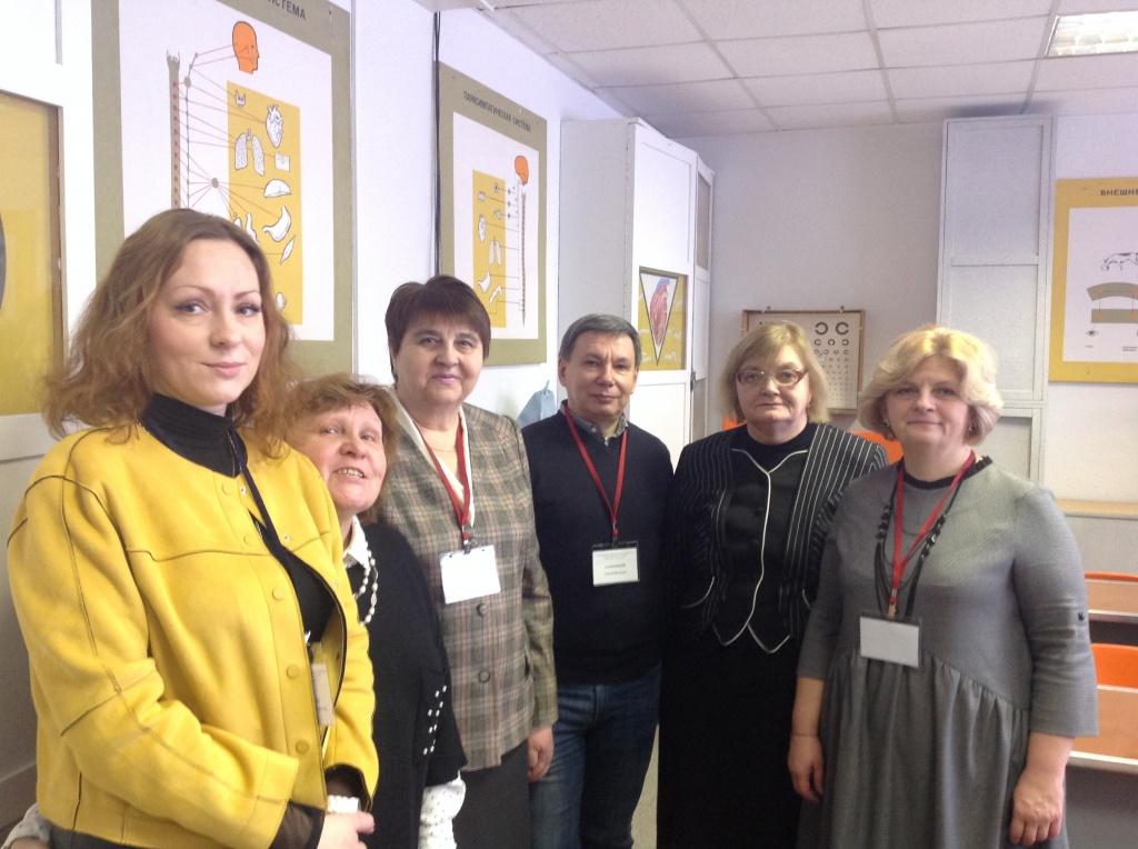 Москва медицинские конференции аттестованные  2018 декабрь