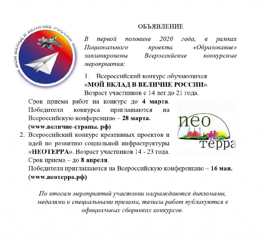 Втб-24 кредит на покупку жилья