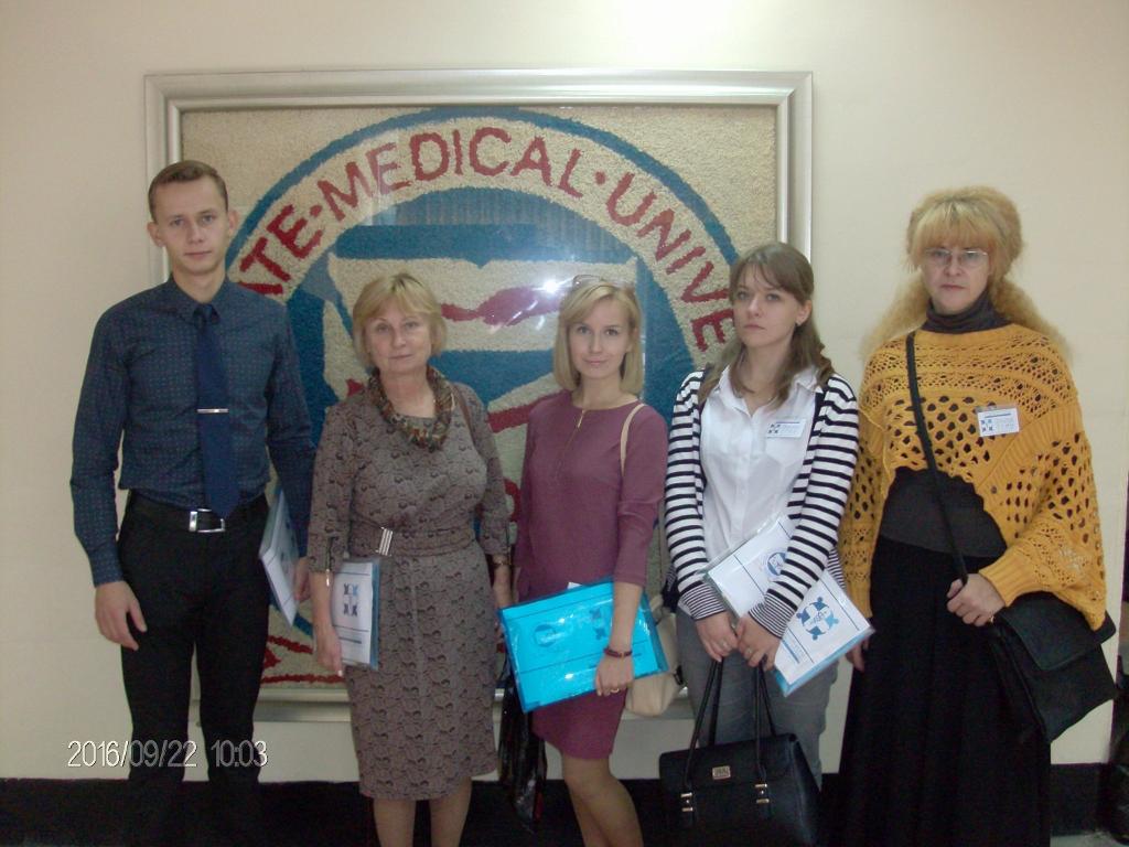 есть медицинские университеты россии антропология Постельное белье бязи